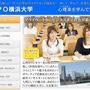 [横浜]心理ピアカウンセラー養成講座開催の画像