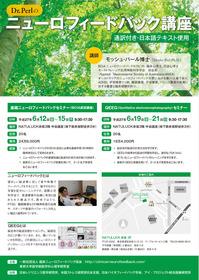 A4_TT01.jpg