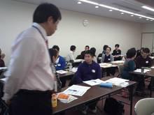 広島県 心理楽講座 (ピアカウンセラー養成講座)のイメージ