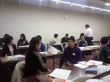 9月7日【名古屋市】ピアカウンセラー講座 のイメージ