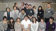 5月心理楽講座 IN 長野県高森町のイメージ